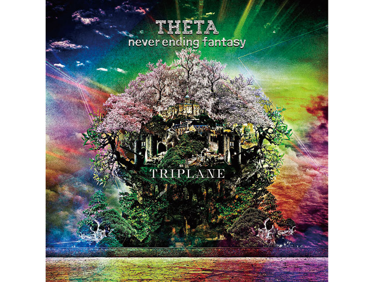 『THETA-never ending fantasy-』NOW ON SALE/3,000yen