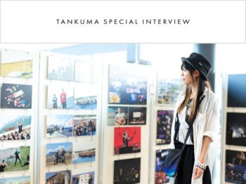 【TANKUMA SPECIAL INTERVIEW】写真家・石井麻木