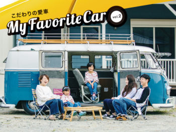 【My Favorite Car vol.2/1961 Volkswagen type2】